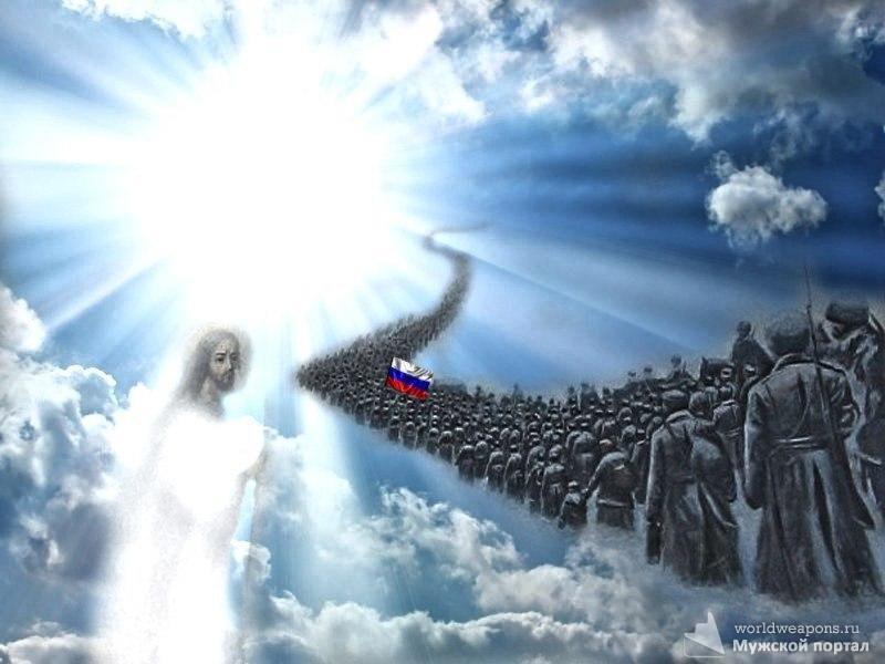 Солдаты уходят в небо...