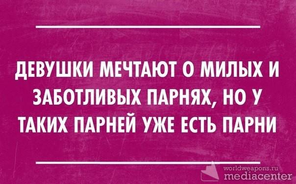 devushka-konchaet-sebya-seks