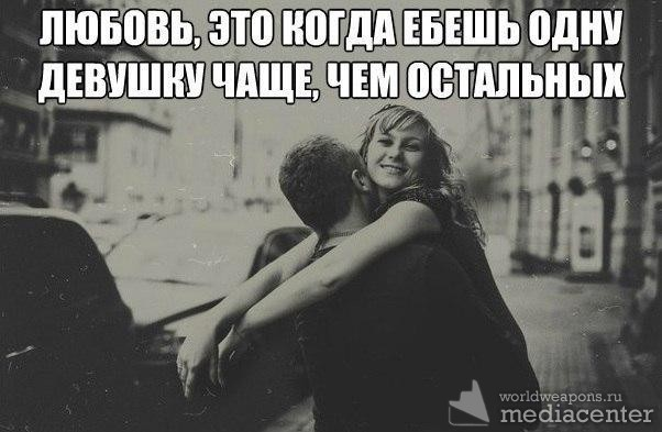 muzh-lyubit-drochit-kogda-ebut-ego-zhenu