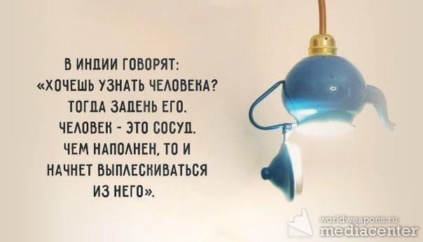 http://img.worldweapons.ru/di-MA38.jpg