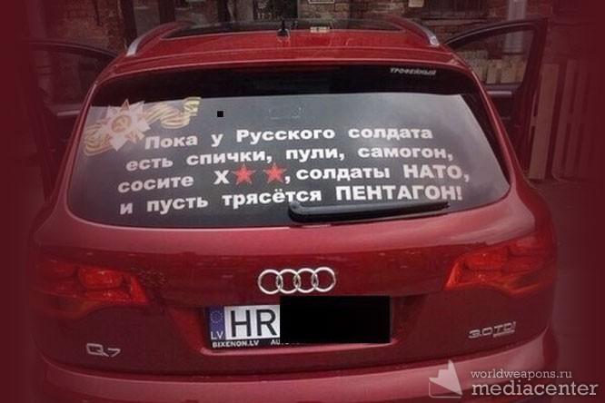 размеры, аренда пока у русского солдата есть спички этом случае