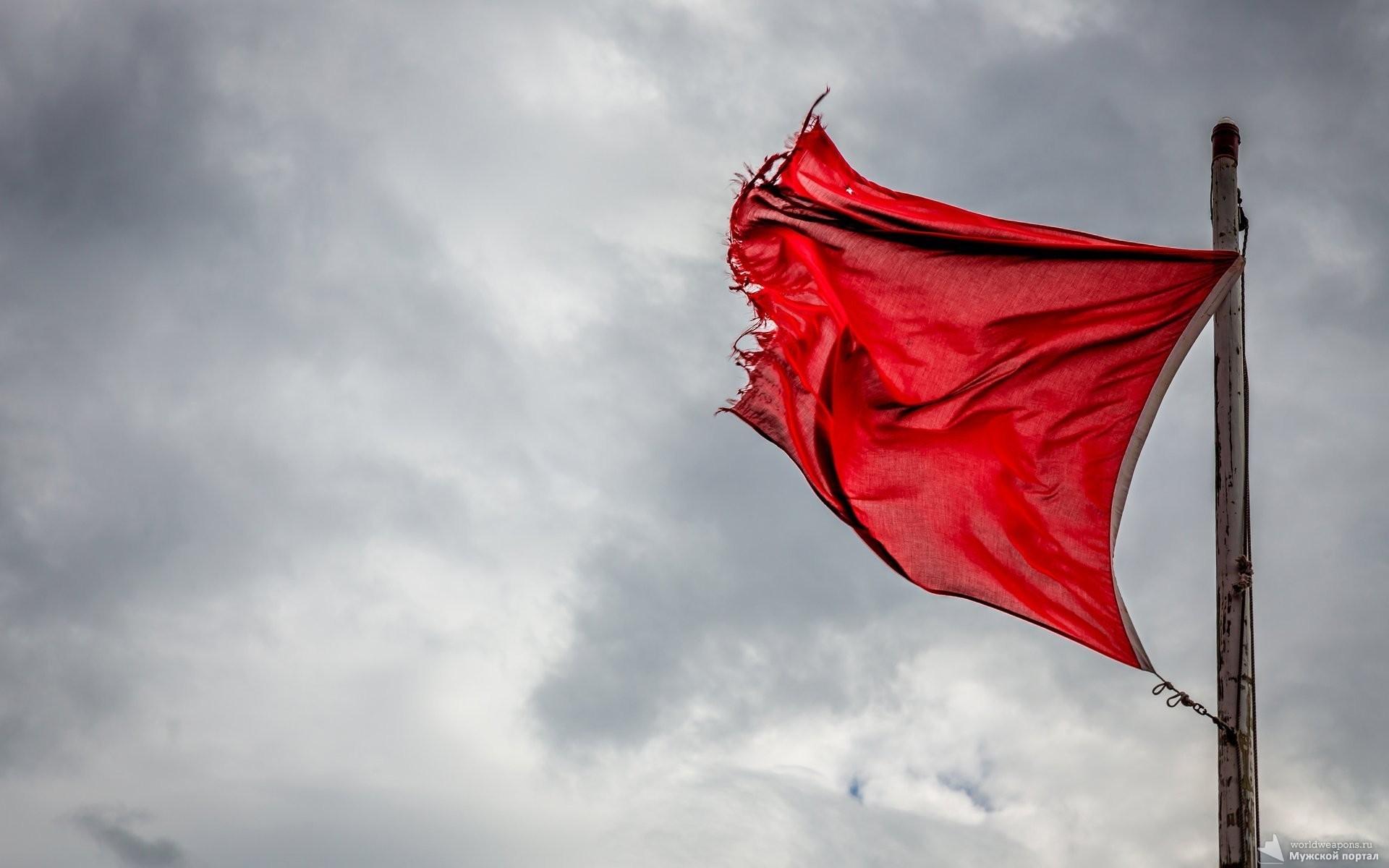 Красный флаг, Рваный флаг, Развевающееся Знамя