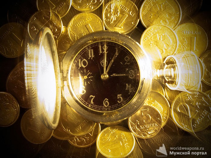 Деньги — это время.