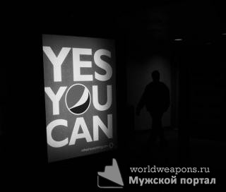 Yes you can!. Да ты можешь!