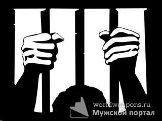 Самая большая тюрьма, в которой живут люди, — это боязнь того, что подумают другие.
