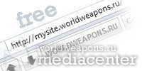 Хостинг worldweapons.ru