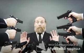 Угрозы - оружие тех, кто сам под угрозой.