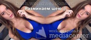 Разминаем шею мужики. Картинка для разминки шеи, для мужчин. 8)