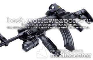 В мире больше автоматов Калашникова, чем автоматов всех остальных конструкций, вместе взятых. Цитаты об оружии.